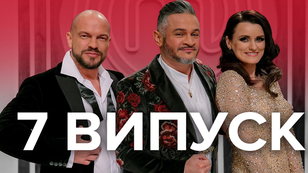 Мастер Шеф 2019 – 9 сезон дивитися 7 випуск онлайн 11.10.2019