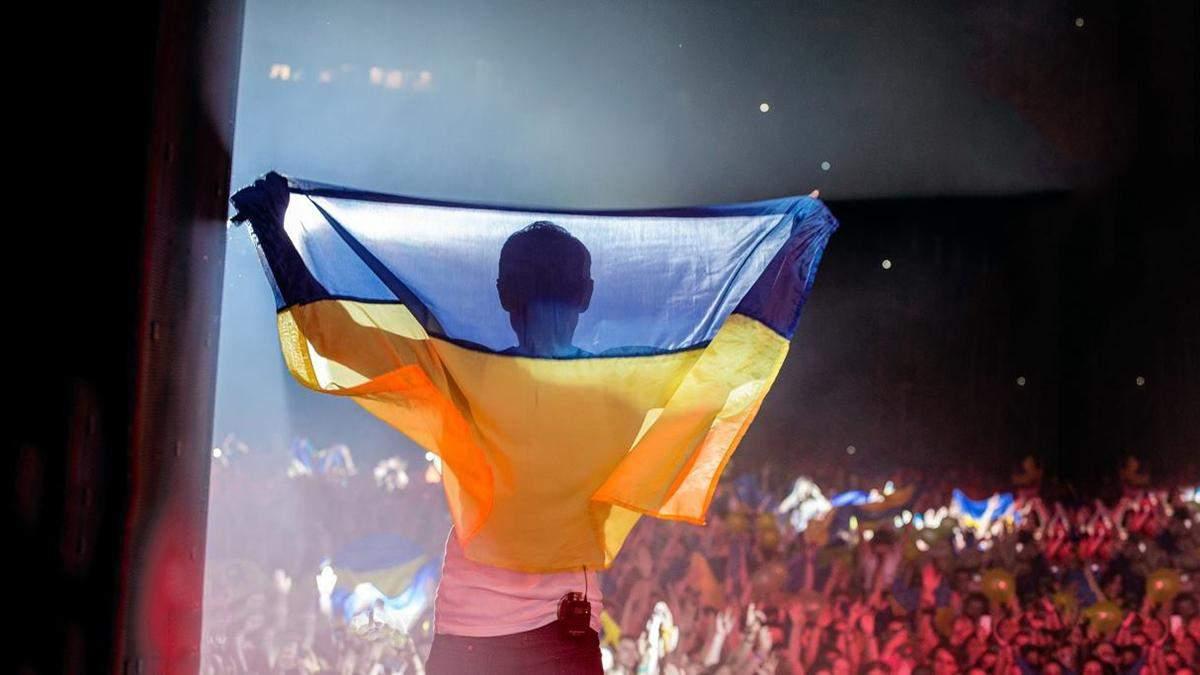 День захисника України: привітання від зірок