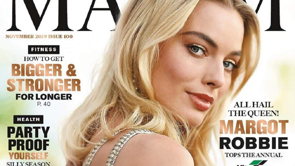 Марго Роббі очолила рейтинг найгарячіших жінок за версією журналу MAXIM