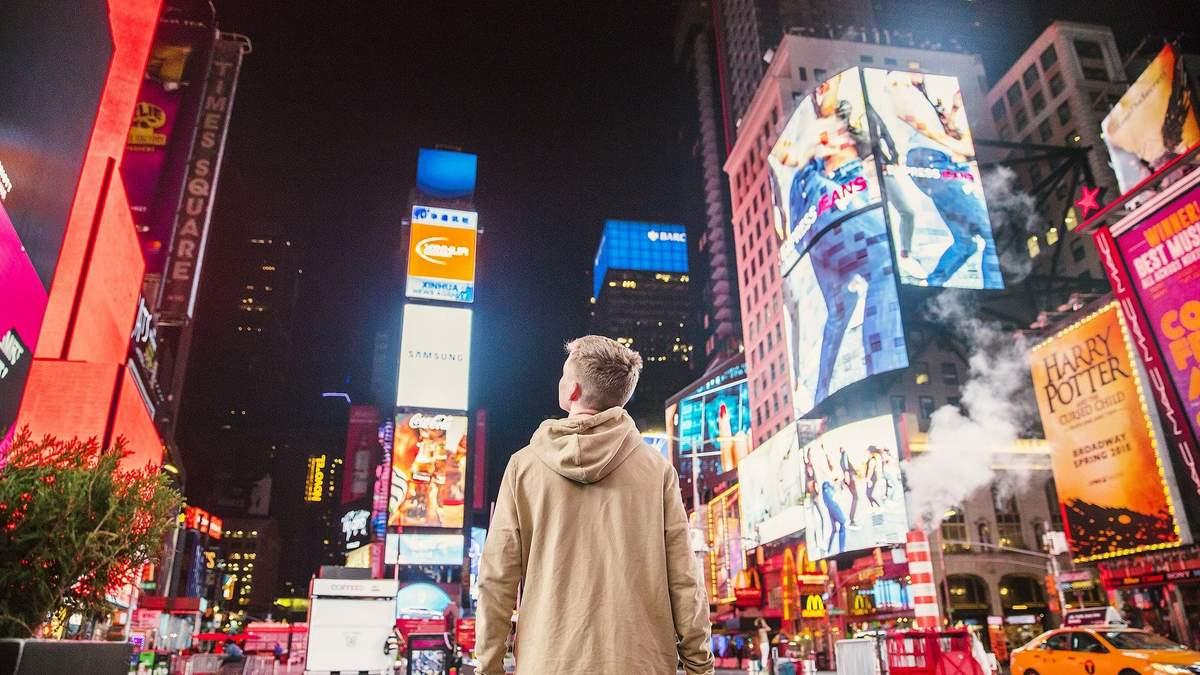 Картинки з Днем рекламіста 2019 – привітання в картинках