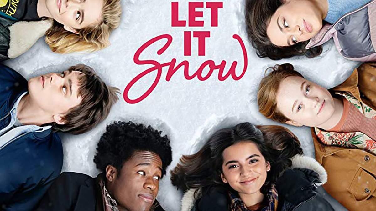 """Постер фільму """"Нехай йде сніг"""""""