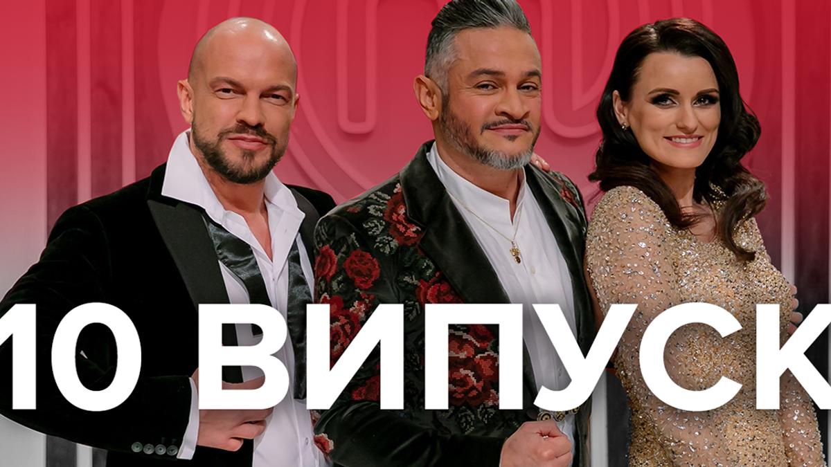 Мастер Шеф 2019 – 9 сезон дивитися 10 випуск онлайн 01.11.2019