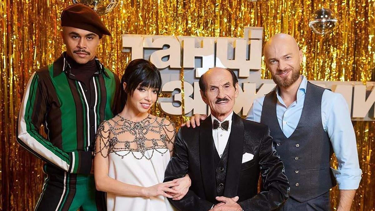 """Опитування: хто переможе на шоу """"Танці з зірками 2019"""""""