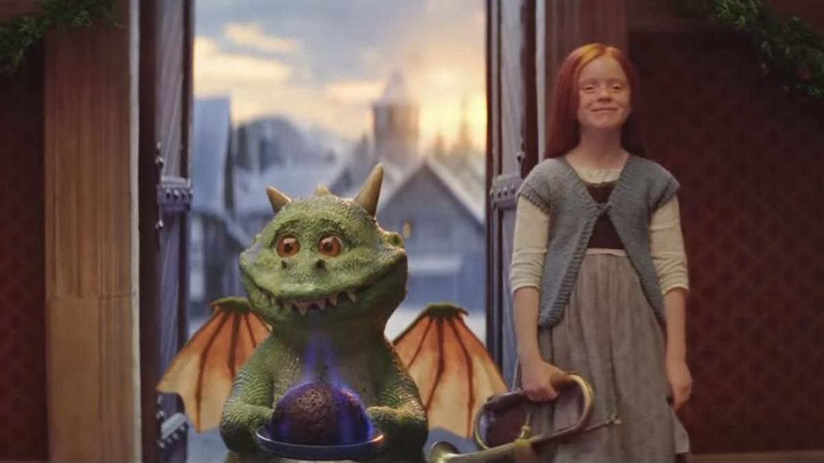 Рождественское приключение дракончика Эдгара и его подруги