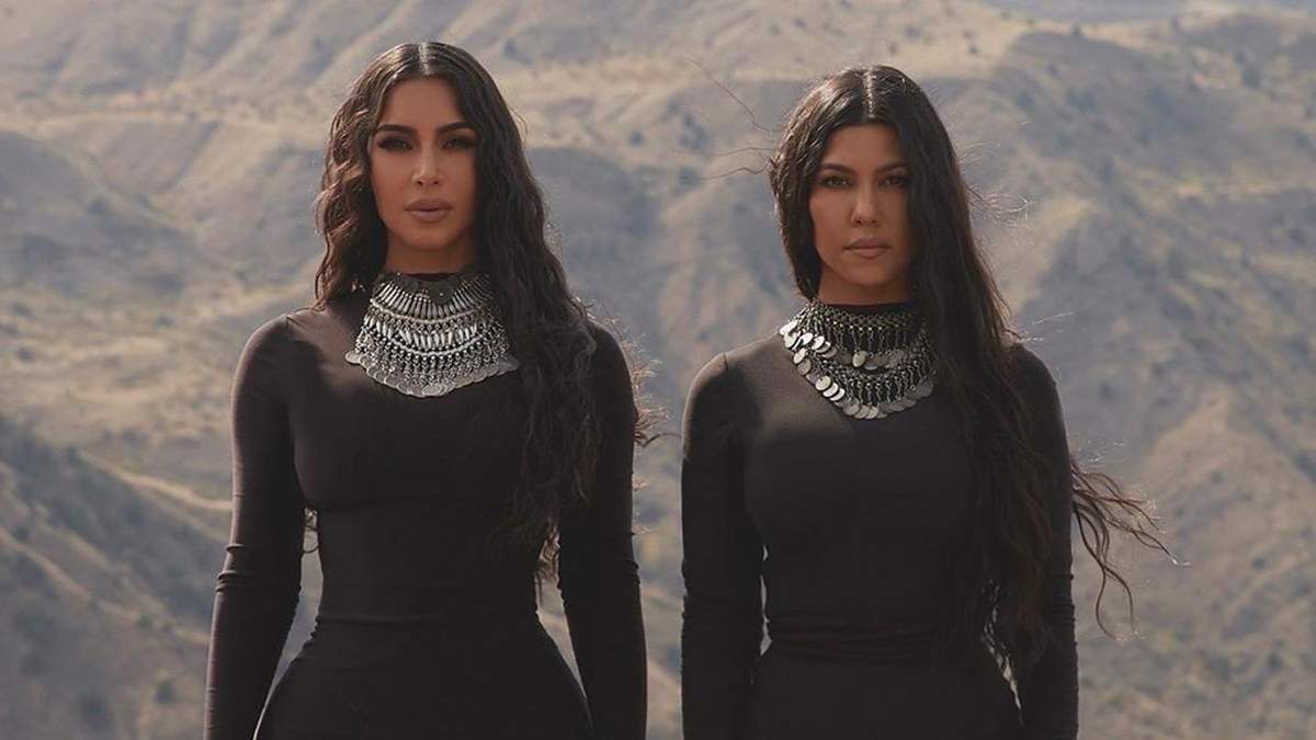 Сестри Кім та Кортні Кардашян