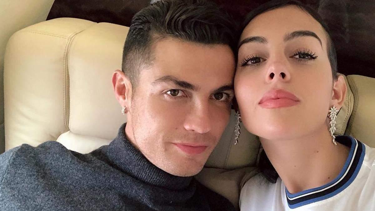 Кріштіану Роналду та Джорджина Родрігес не мали таємного весілля