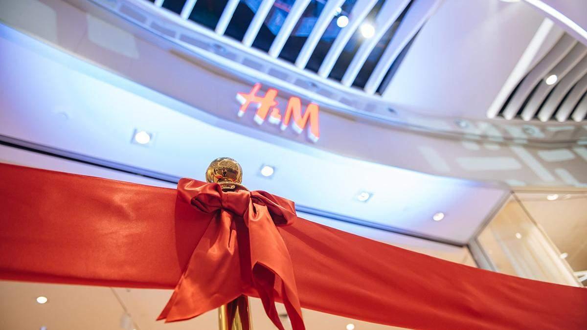 Шведський бренд H&M