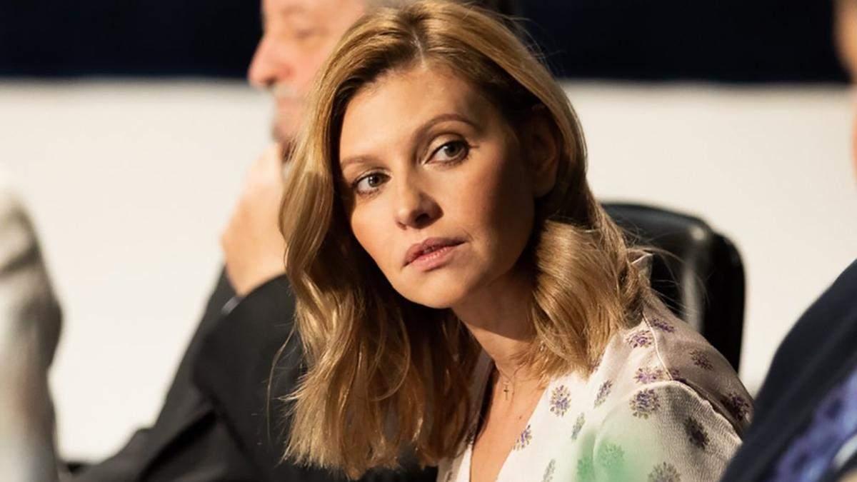 Елена Зеленская выставила на аукцион свое платье