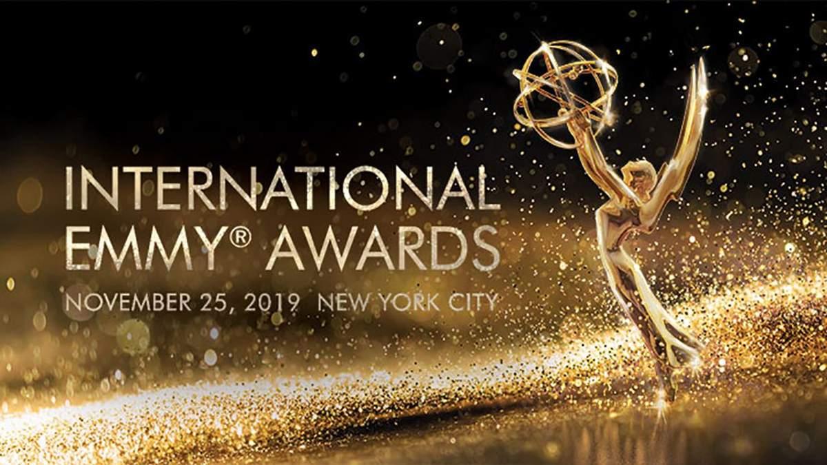 International Emmy Awards 2019
