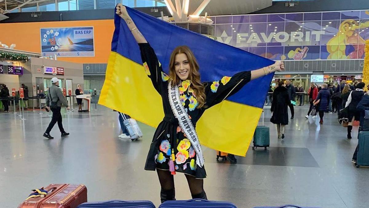 Анастасия Суббота отправляется на конкурс в США