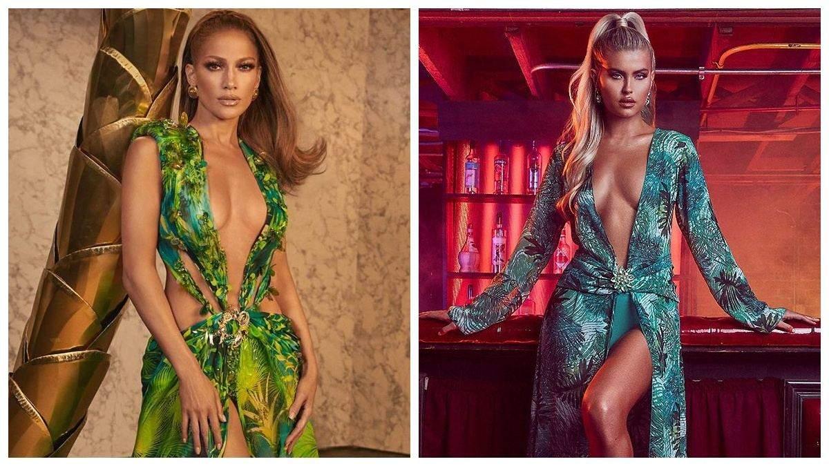 Платье Versace и Fashion Nova