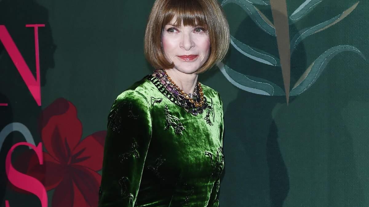 Анна Вінтур