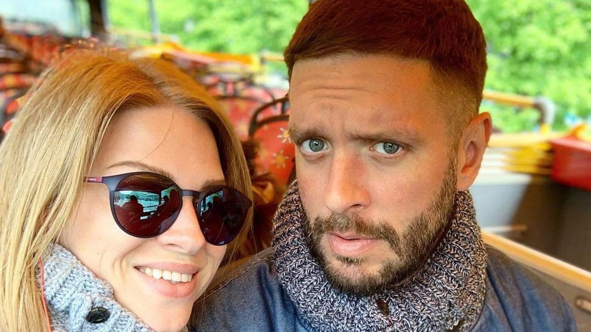 Яна Глущенко с мужем