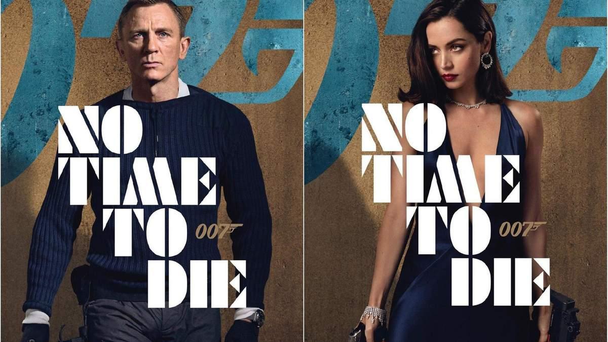 """""""007: Не час помирати"""""""