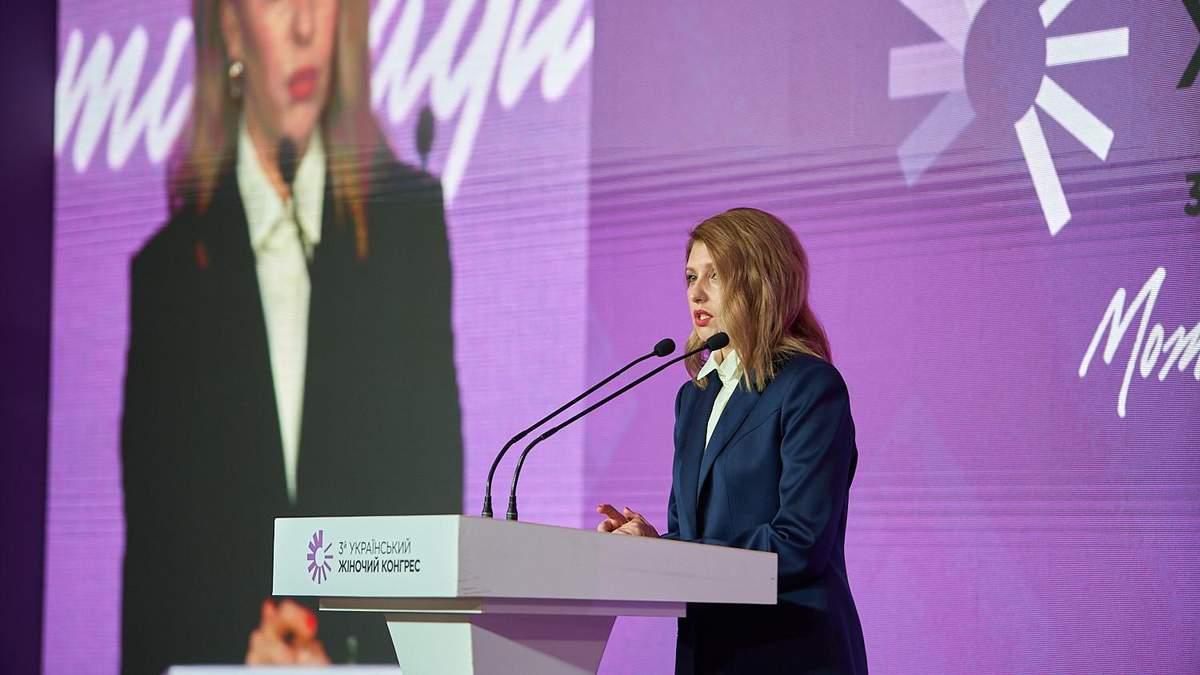 Елена Зеленская на Третьем Украинском женском конгрессе