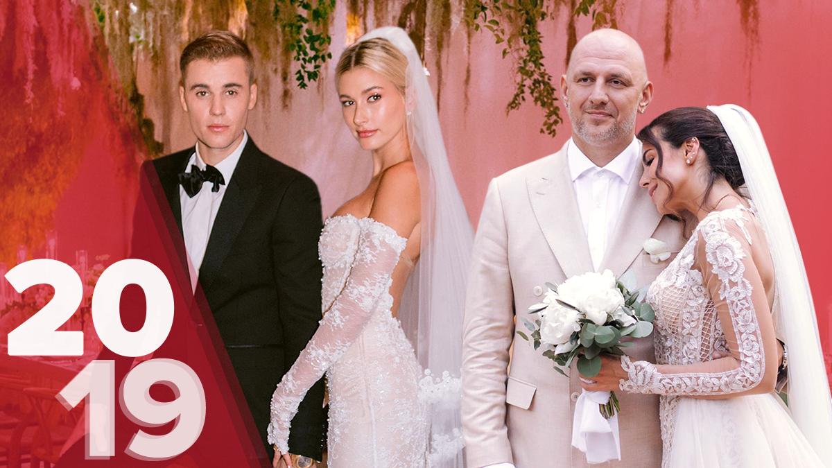 Итоги 2019 году в мире – свадьбы знаменитостей в 2019 году