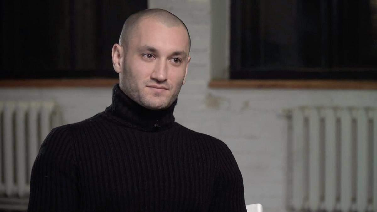 бывший участник украинской группы грибы