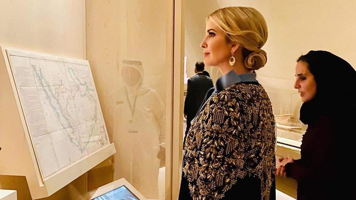 Іванка Трамп продемонструвала три різні образи в Катарі