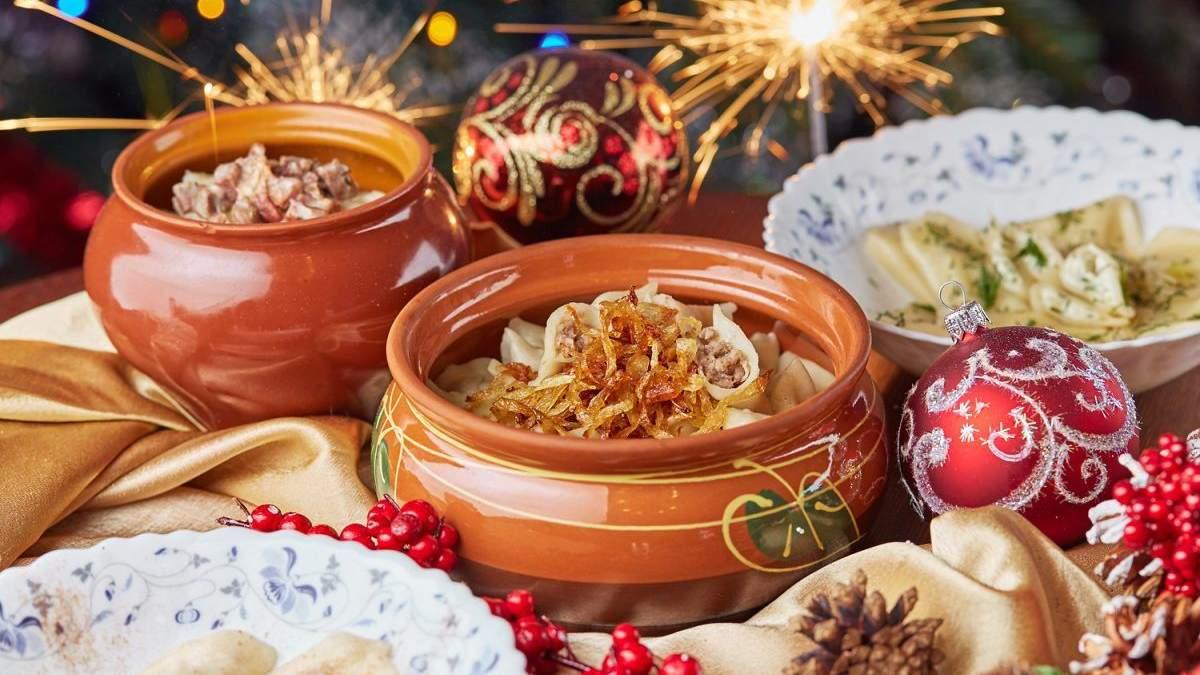 Что готовить на Старый Новый год 2020 в Щедрый вечер – список