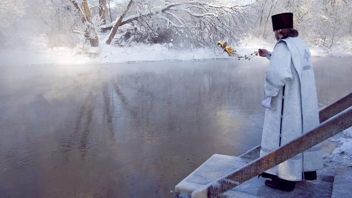 Водохреща 2020 Київ – де купатися у Києві в ополонці 19 січня