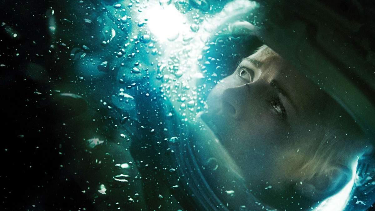 """""""Под водой"""""""