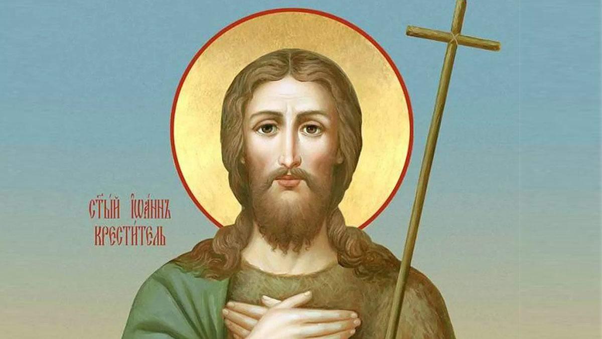 Картинки с Днем Иоанна Крестителя 2020 – поздравление с Днем Иоанна