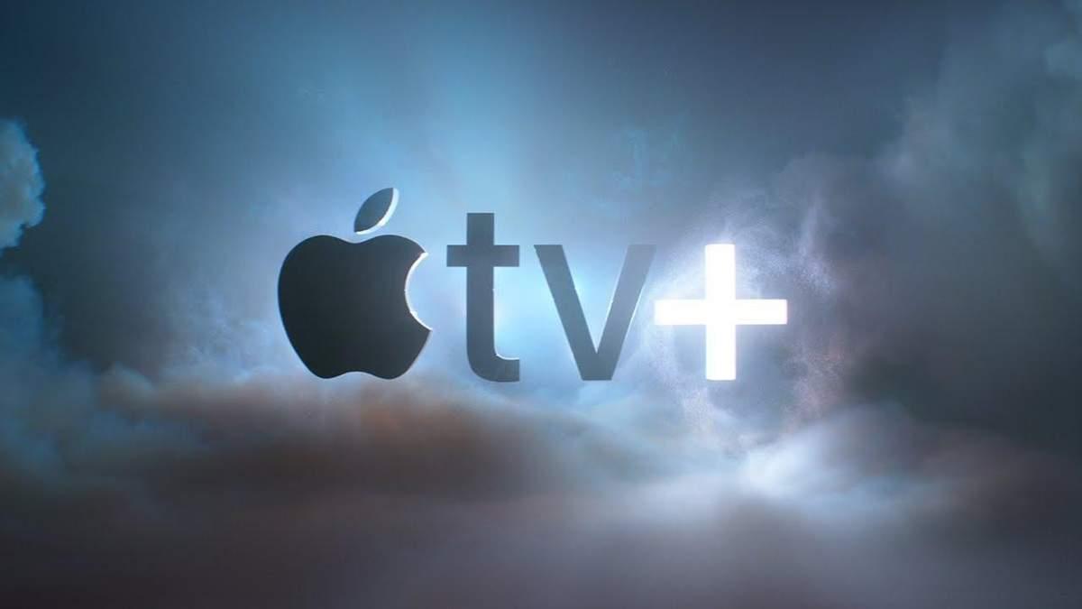 Компанія Apple розсекретила дати головних прем'єр 2020 року на їхньому потоковому сервісі