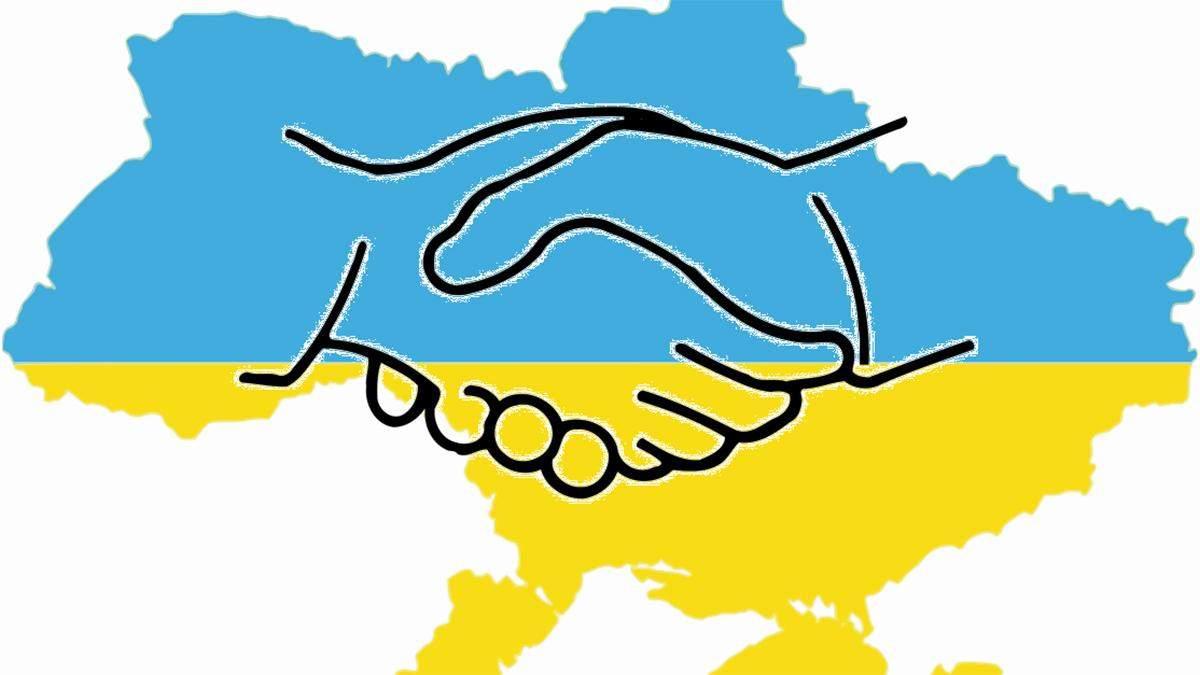 Поздравление с Днем соборности Украины в прозе и стихах