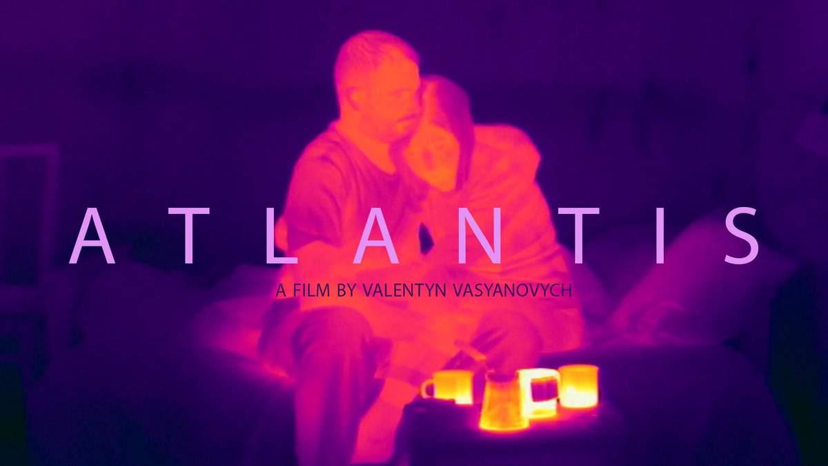 """Украинский фильм """"Атлантида"""" победил на международном кинофестивале в Норвегии"""