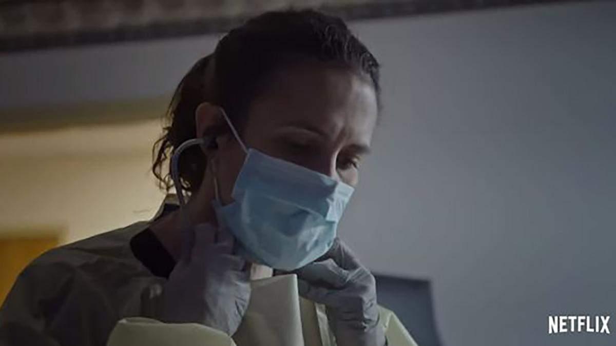 Netflix випустив документальний серіал про світову епідемію у розпал коронавірусу з Китаю