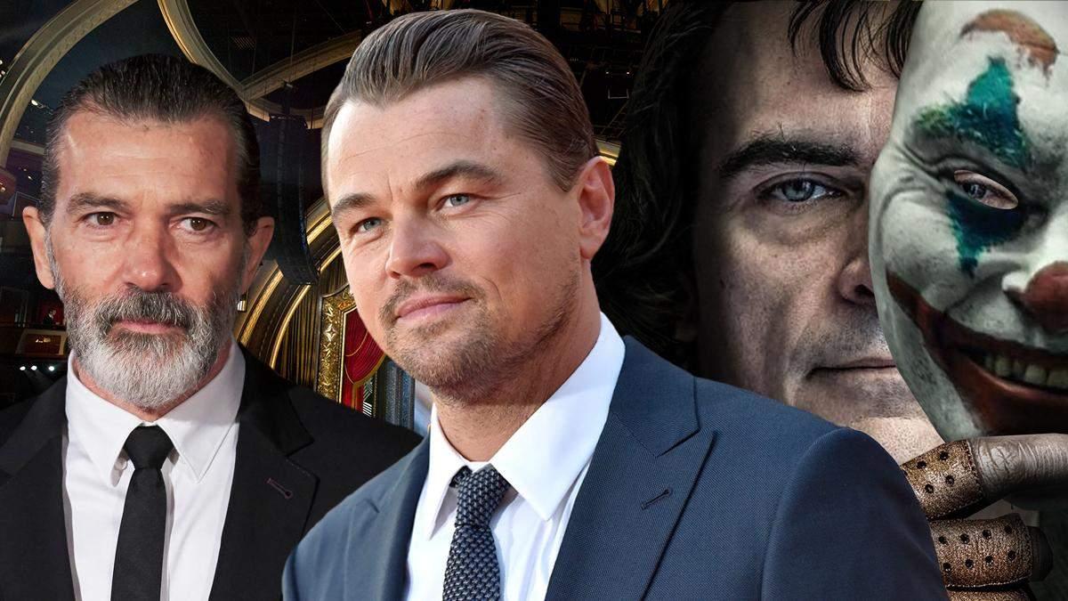 Претенденти на Оскар-2020