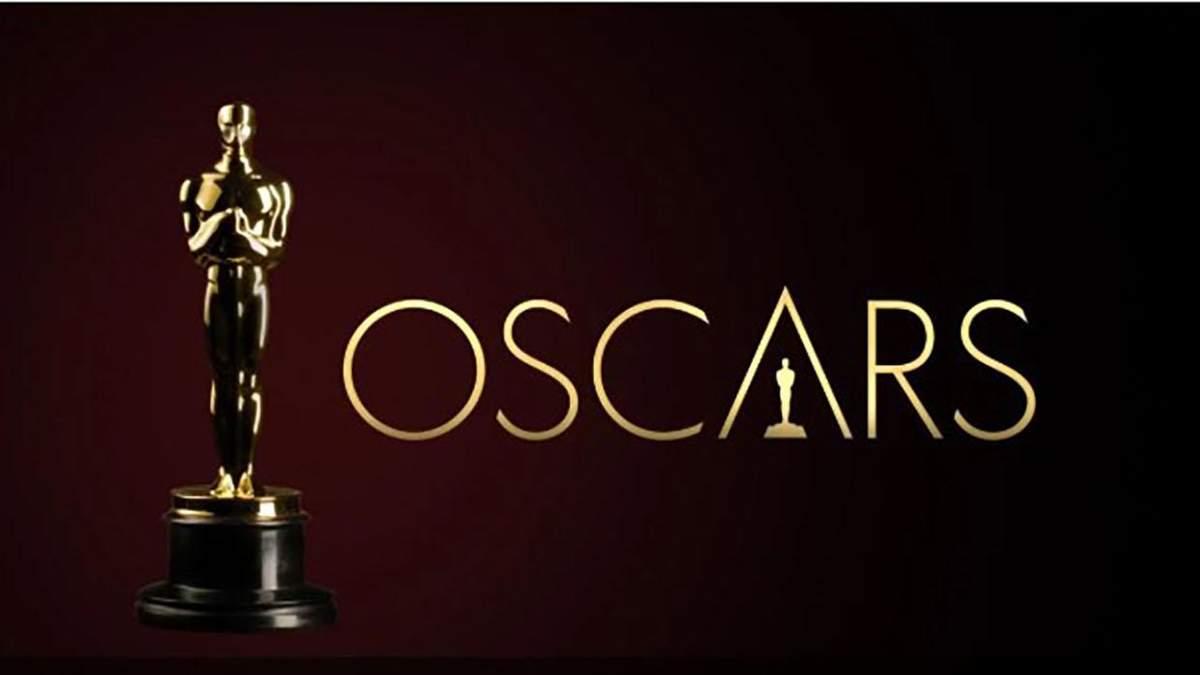Оскар 2020: як зірки відреагували на перемогу