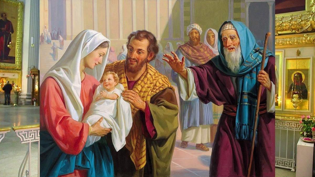 Картинки зі Стрітенням Господнім 2020 – привітання з церковним святом