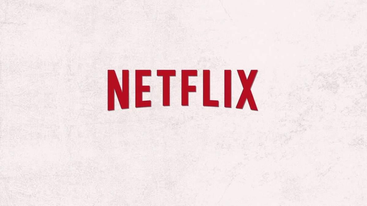 Netflix додав нову функцію: тепер на сайті видно найпопулярніші щоденні проєкти