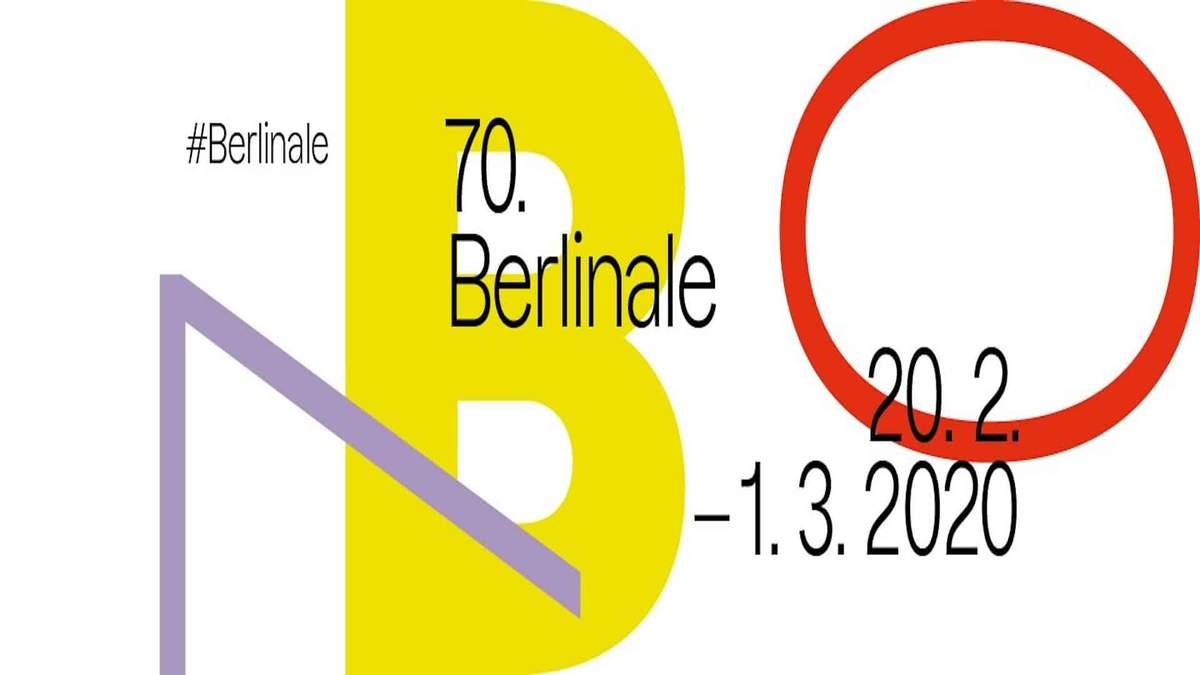 Переможці Берлінале 2020 – фільми, нагороди – список переможців