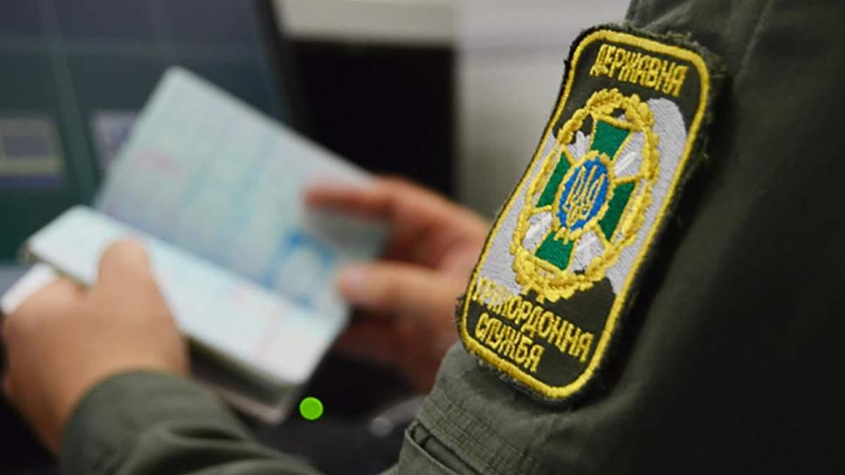 Сергію Куприку та Андрію Кривенку заборонили в'їзд в Україну