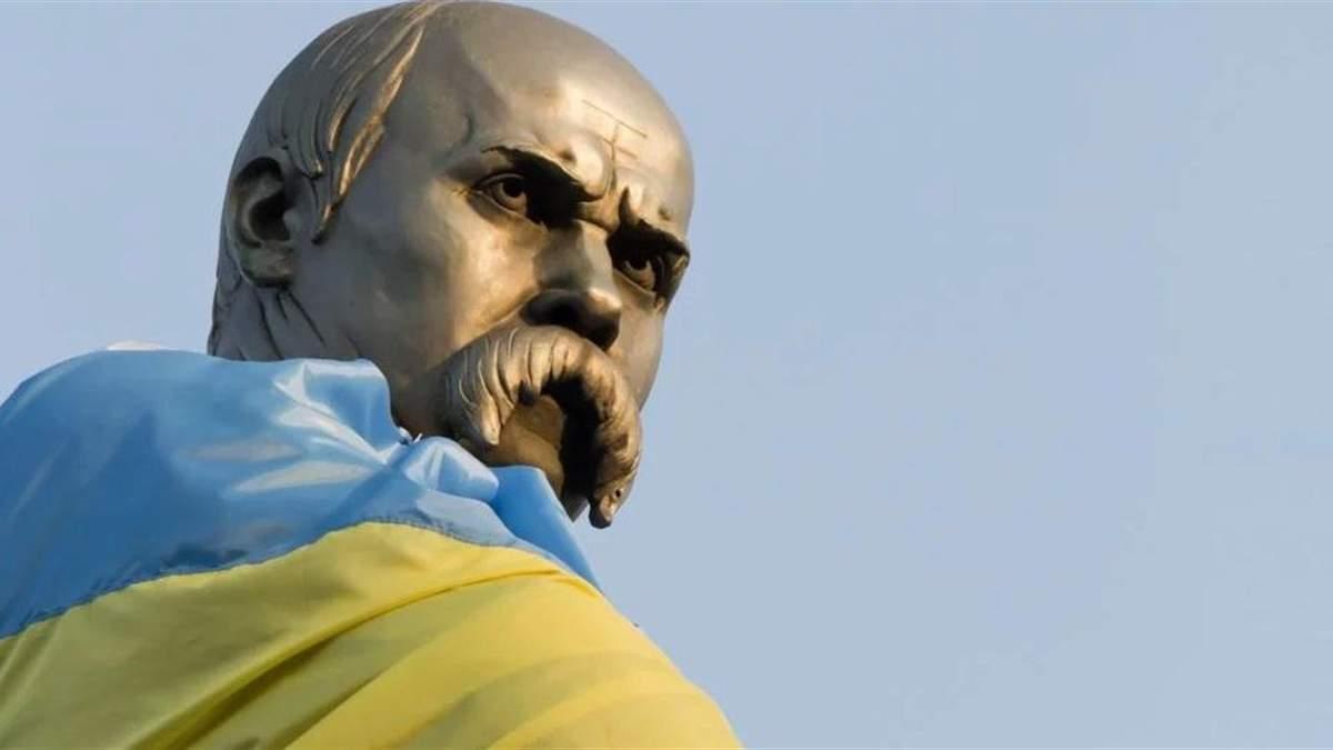 Цитати Тараса Шевченка ▷ про Україну, мову, Батьківщину, природу