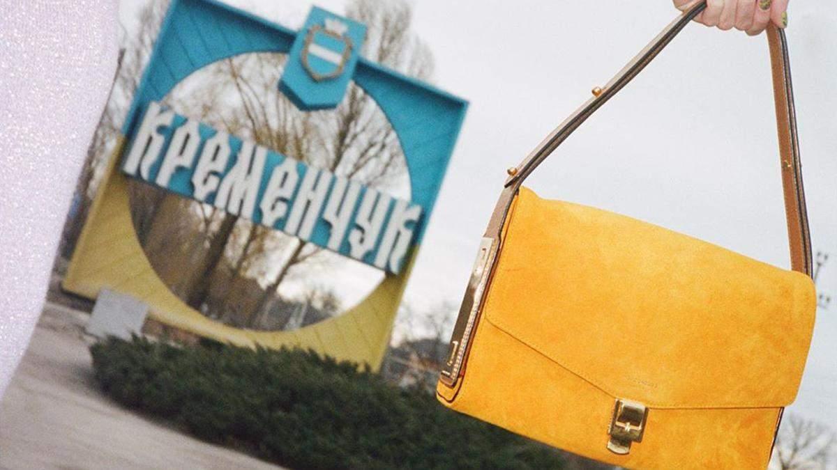 Американський бренд Marc Jacobs зняв кампейн у Кременчуці: яскраві фото