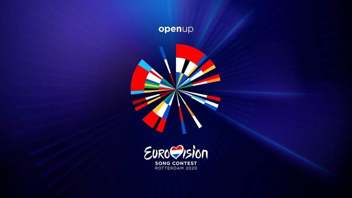 Євробачення-2020 відбудеться 12 травня