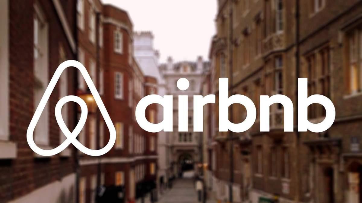 Airbnb запровадив спеціальні правила бронювань житла через коронавірус
