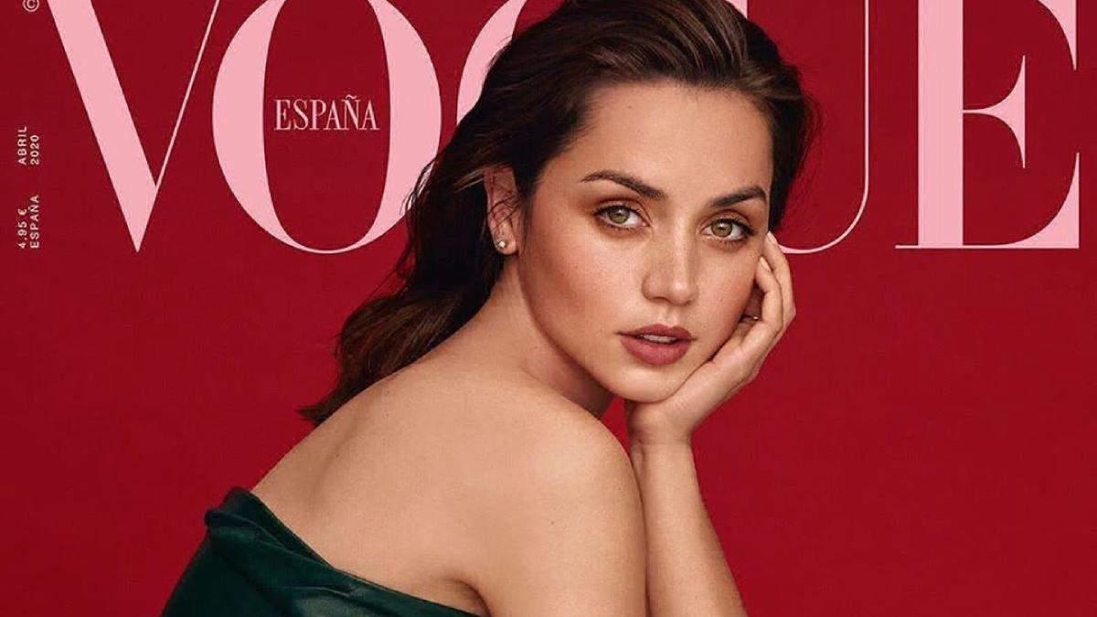 Ана де Армас для іспанського Vogue