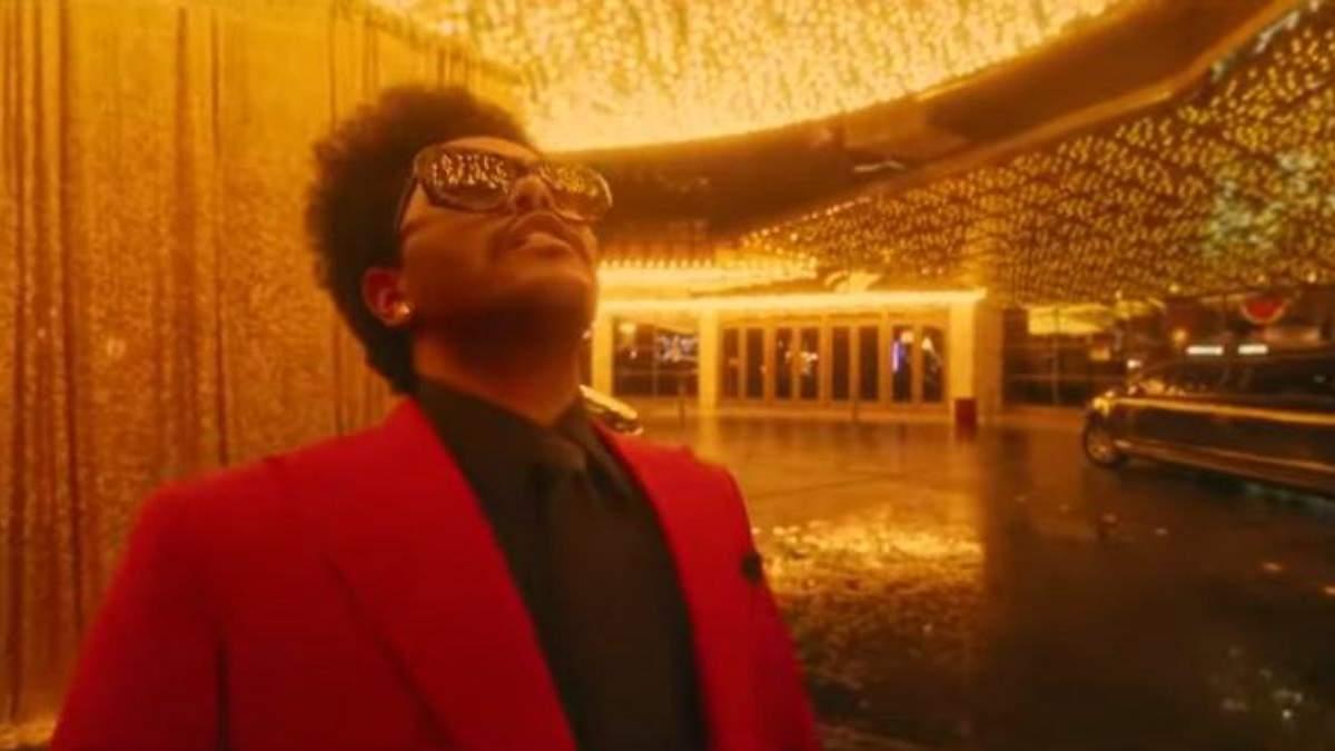 The Weeknd випустив альбом After Hours