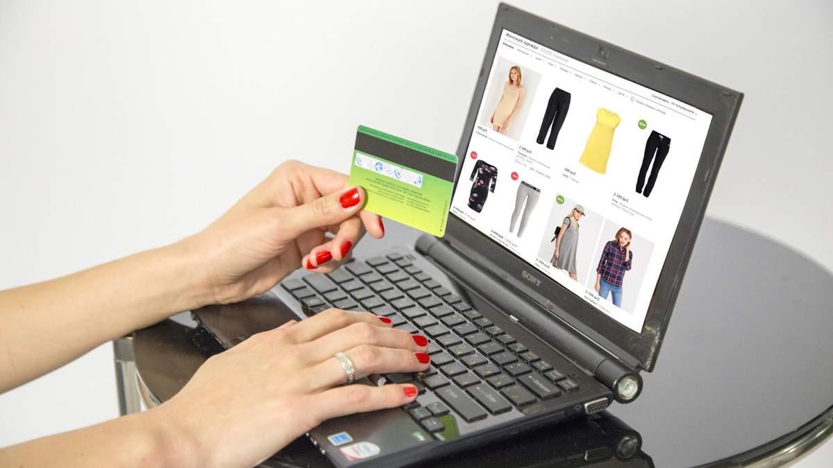 Онлайн-шопінг під час карантину