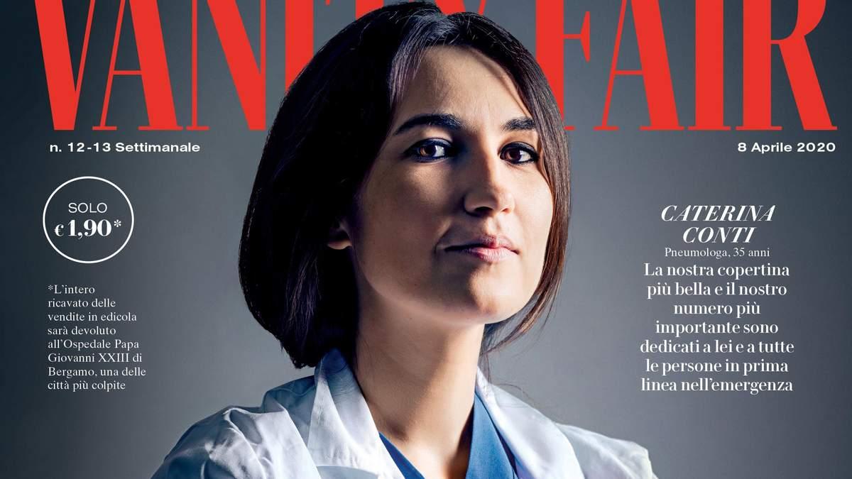 Итальянский глянец Vanity Fair поместил на обложке врача как символ борьбы с пандемией