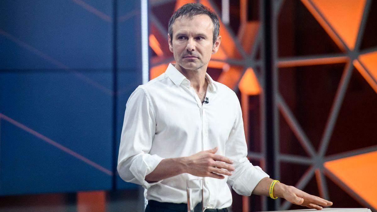 Святослав Вакарчук дасть онлайн-концерт на карантині
