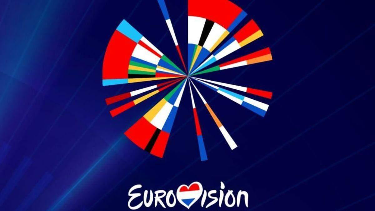 Євробачення-2020 відбудеться вдома