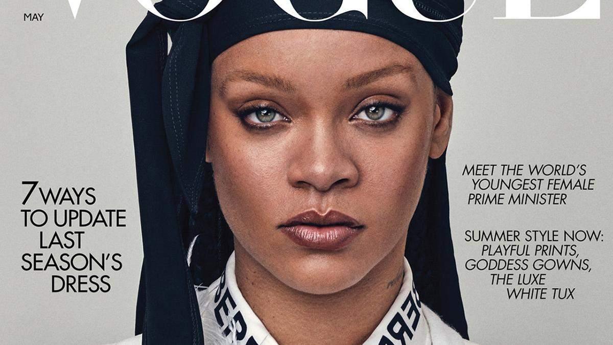 Ріанна постала на обкладинці Vogue British