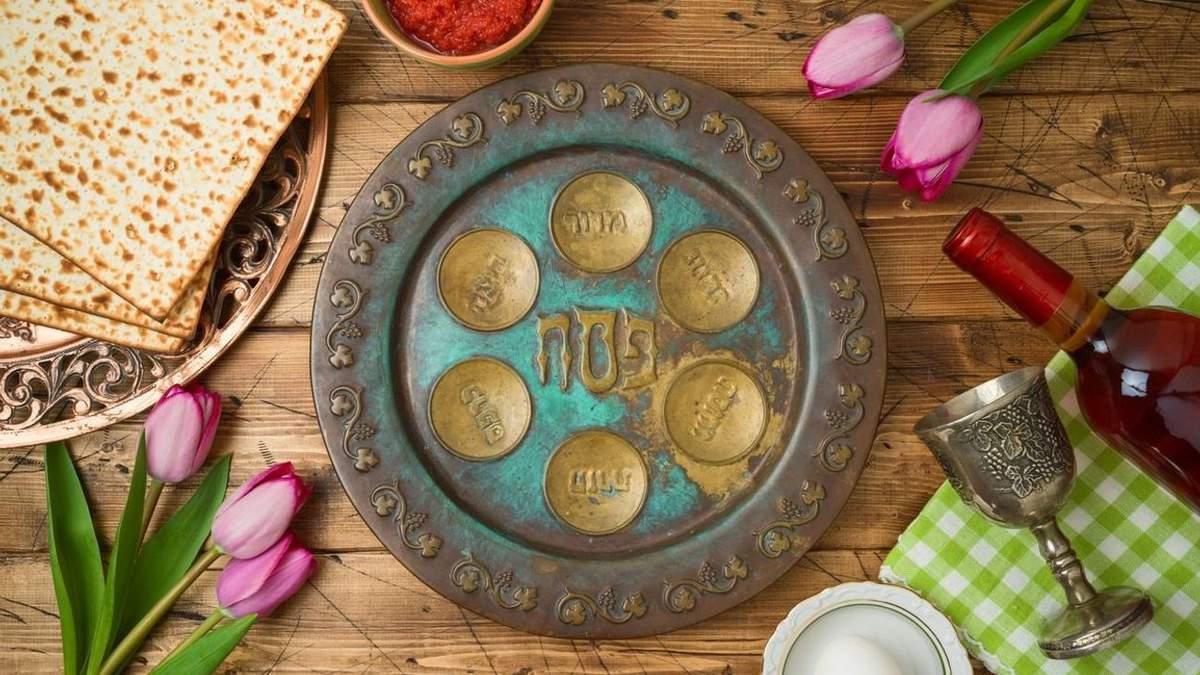 Песах 2020 – дата, що це за свято та як його святкують євреї