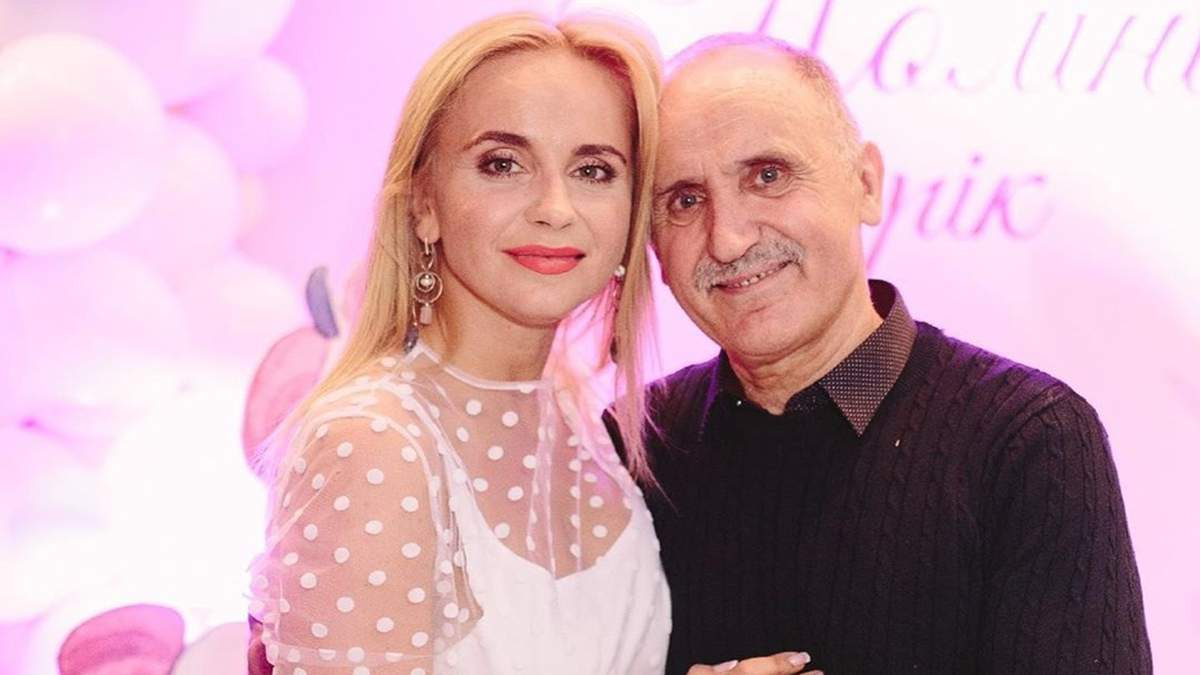 Лилия Ребрик поздравила отца с днем рождения
