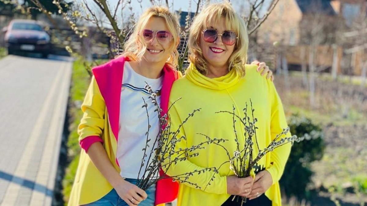 Ірина Федишин з мамою
